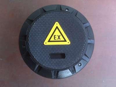 """294 1 - Triángulo de señalización """"EX"""""""